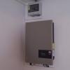 IBC ServeMaster inverter | Ausztria, Traiskirchen